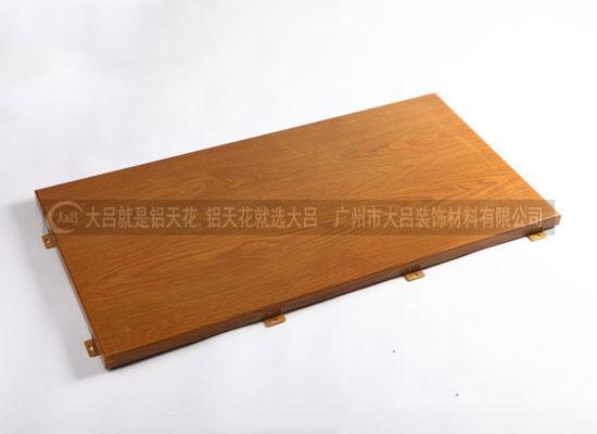 广东铝单板厂家直销 铝单板吊顶规格齐全 量大从优