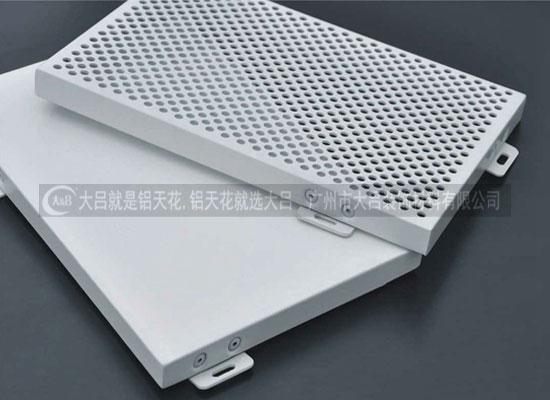 厂家直销 铝单板吊顶定做 量大从优