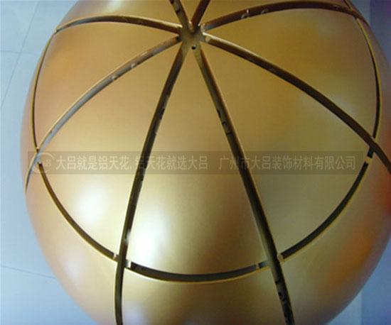 广东铝单板厂家直销 双曲铝单板量大从优 可定制