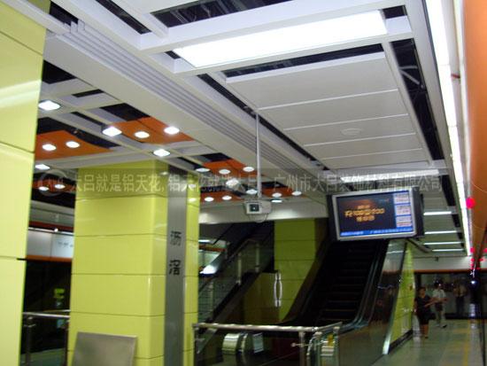广东铝单板厂家直销 铝单板吊顶可定制 量大从优