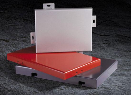 外墙铝单板定制 量大从优 厂家直销