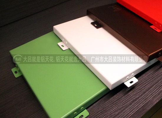 氟碳铝单板 外墙铝单板定做 量大从优 广东铝单板厂家直销
