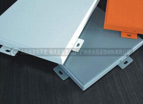 厂家直销 外墙铝单板定做 量大从优