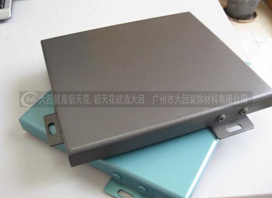 广东铝单板厂家直销 外墙铝单板可定制 量大从优