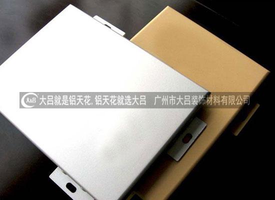外墙铝单板量大从优 可定制 厂家直销