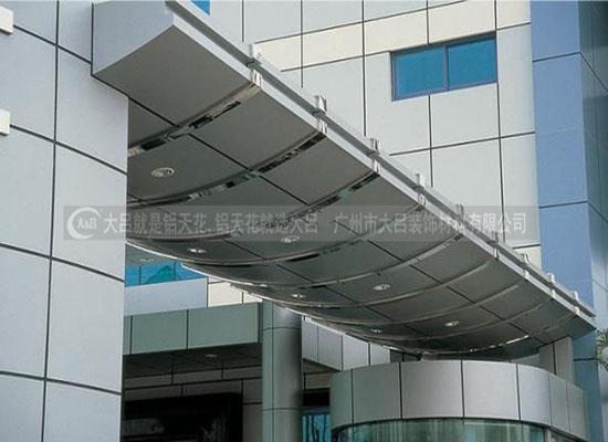 外墙铝单板定做 量大从优 广东铝单板厂家直销