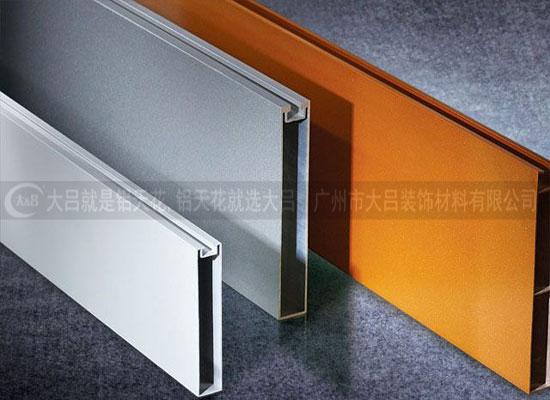 型材铝方通定制 量大从优 厂家直销