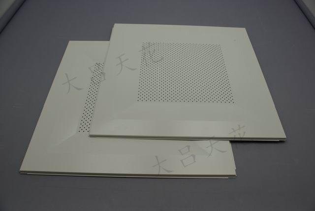 DL1004 明架方板(附安装图)