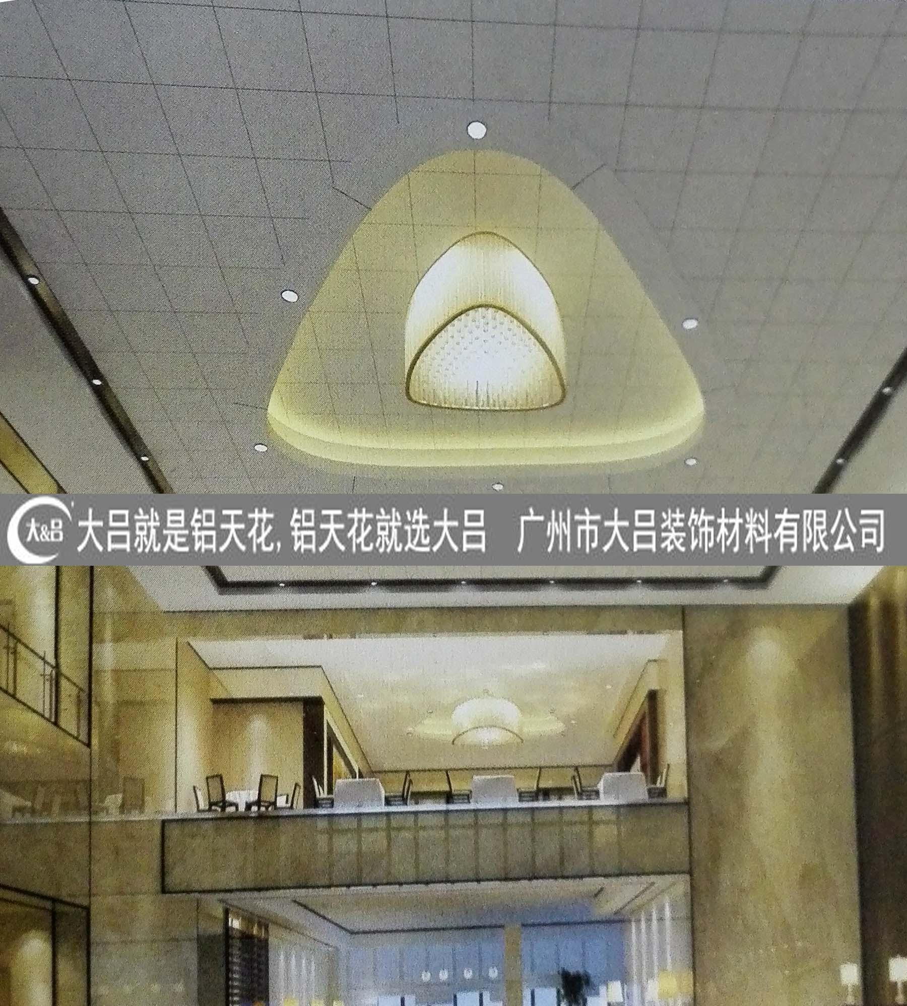 YCDB系列铝板造型