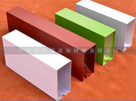 厂家直销 型材铝方通吊顶定做 量大从优