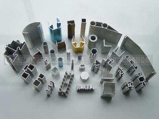 广东铝型材价格实惠专业生产批发优质铝型材