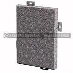 仿石材铝单板厂家直销 外墙铝单板规格齐全 量大从优