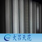 走廊铝单板定做 量大从优 广东铝单板厂家直销