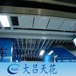 地铁铝单板定做 量大从优 广东铝单板厂家直销