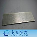 覆膜条型铝扣板