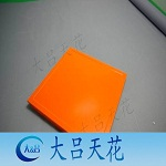 方形铝扣板定制