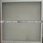 拉网铝单板 铝网板 拉网铝板