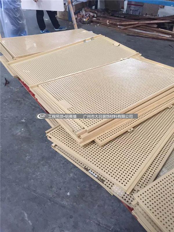 冲孔木纹铝单板定制