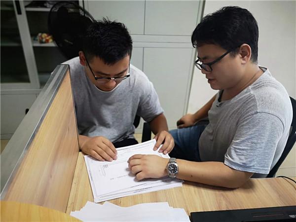 广东铝单板厂家讨论