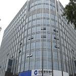 天津市塘沽建设银行总部