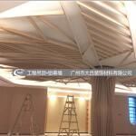 重庆雅思格酒店游泳池吊顶--造型铝方通吊顶
