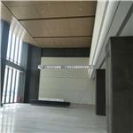 勾搭铝蜂窝板吊顶-江西南昌中联总部大楼