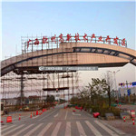 氟碳漆铝单板 - 广西钦州工业园招牌